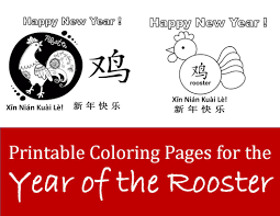 Small Picture Printable Rooster Coloring Pages Kid Crafts for Chinese New Year