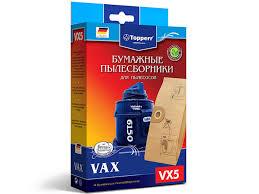 <b>Пылесборники бумажные Topperr</b> VX 5 4шт для VAX - Чижик