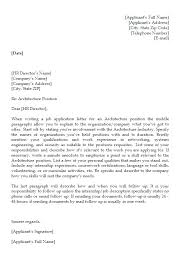 Cover Letter Examples No Name Cover Cover Letter Examples For ...
