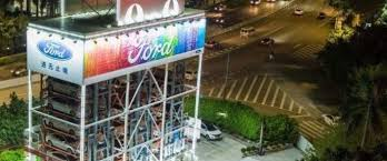 Autobahn Vending Machine Enchanting Alibaba Ford Unveil China's First Car Vending Machine OilPrice