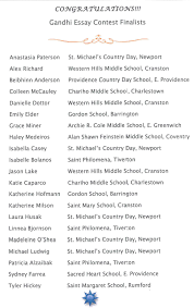 gandhi essay contest  gandhi essay 2012 13 finalists