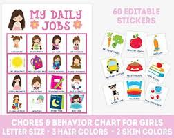 Printable Morning Job Chart Kids Chores List Daily Routine Etsy
