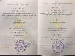 Запорожский губернатор в МАУПе получил диплом доктора наук zabor  Изображение