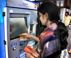 How To Glitch A Vending Machine Mesmerizing Technical Glitches Plague Newly Installed Ticket Vending Machines