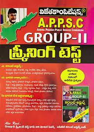 Buy Appsc Group Ii Screening Test Telugu Medium Book Online At