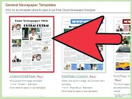 Full Page Newspaper Ad Template Uploaded 4 Years Ago How To Make A Newspaper On Word Newspaper Ad