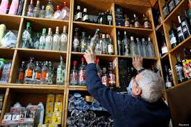 Turkish Government Under Fire Over COVID-19 Alcohol Ban | Voice of America  - English