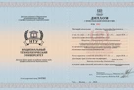 Профессиональная переподготовка правовое обеспечение национальной  Правовое обеспечение национальной безопасности
