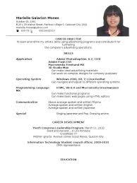 College Student Resume For Ojt Gentileforda Com