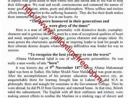 essay about my personality 31 best essays my personality essay examples kibin