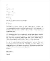 A Letter Of Recommendation Example Writing A College Admissions Letter Of Recommendation How