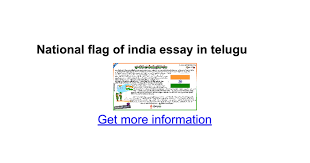 national flag of essay in telugu google docs