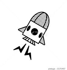 スペースシップ ロケット型宇宙船 ロケットのイラスト素材 3170497 Pixta