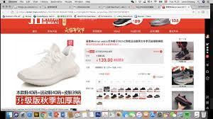 Taobao Stuff On The To Buy – How 玲玲旅行 Coolest