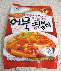 Eileen Likes To Eat Instant Dukbokki Spicy Korean Rice Cake