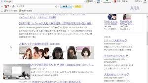 Googleが動画を検索結果で上位表示させるようになった Youtube