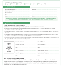 free application templates school registration form template 11 school application templates