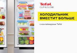 Купить <b>Холодильники</b> и морозильные камеры <b>Samsung</b> (<b>Самсунг</b> ...
