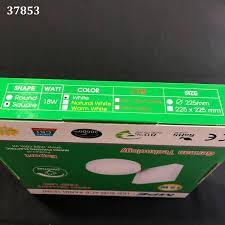 Đèn LED panel vuông nổi 18W a/s trắng SSPL-18T MPE