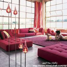 20 best Home images on Pinterest Floor seating Floor cushions and