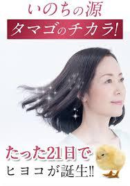 ニューモ 育毛剤【2020】 | 育毛, 育毛剤, 発毛