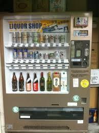 Beer Bottle Vending Machine Gorgeous Vending Machine Wine Beer Shochuand Sake Sake Pinterest