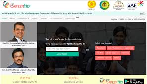 Career Guidance Articles Maha Career Mitra Portal Helping 10th Class Students In