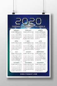 Photoshop Calendar Template 2020 Modern Technology Style 2020 Calendar Template Template
