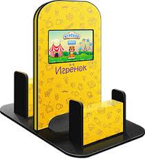 Зал игровых автоматов для детей