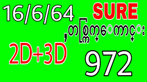 THAI LOTTERY 3up Direct set 16-06-2021,THAI LOTTERY RESULT TODAY, THAI  LOTTERY,SAAD LOTTERY KING - YouTube