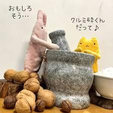 Taosu Instagram posts (photos and videos) - Picuki.com