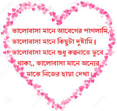 love image photo pictures