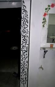 Small Picture 38 best Arabic calligraphy on walls images on Pinterest Arabic