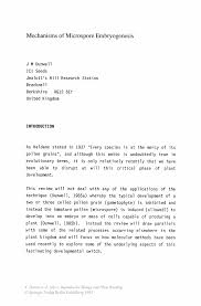Resume Cover Letter Samples For Administrative Assistant Job Cv Personal Statement Examples Warehouse Research Paper 54