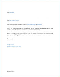 Rejection Email Template Job Decline Email Template Popular