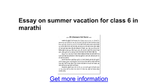 summer vacation essay for class in marathi essay on my summer  essay on summer vacation for class 6 in marathi google docs