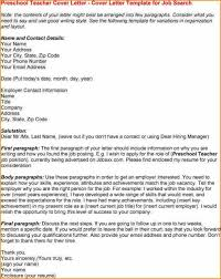 how to write a cover letter for assistant principal teaching     Aide education resume teacher teaching assistant cover letter sample no  experience Job Resume Teaching Assistant Cover