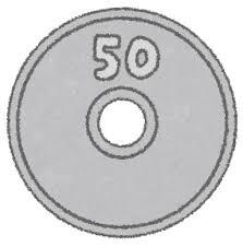 500円玉一枚の重さ枚数別金額別の重さ100円玉との違い ビジネス