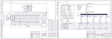 Проект коровника скачать Чертежи РУ Курсовая работа Проектирование систем электрификации коровника на 200 голов