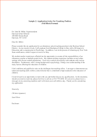 Sample Resume Letter For Teacher Sidemcicek Com