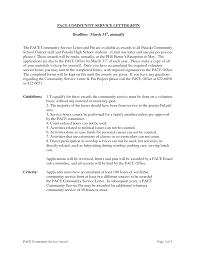 Letter Volunteer Hours Letter Template