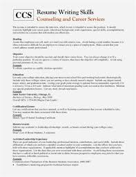 Inspirational Honors And Awards In Resume Atclgrain