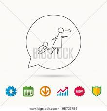 Unattended Baby Icon Vector Photo Free Trial Bigstock