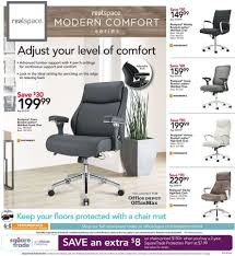 office depot flyer 02 03 2019 02 09 2019 s products furniture