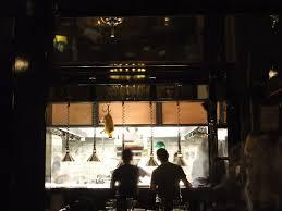 The Breslin Bar And Dining Room The Breslin