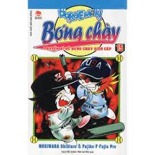 Doraemon bóng chày - Tập 15, Giá tháng 12/2020