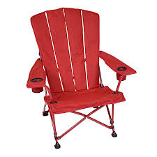 Foldable Adirondack Chair Red Sam S Club Most Comfortable Camp