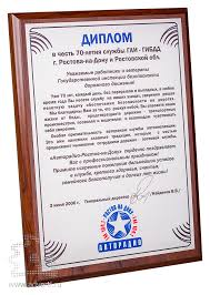 Наградные дипломы плакетки plaketki wood с логотипом оптом  Наградные дипломы плакетки МДФ шпон вишни пластина серебро