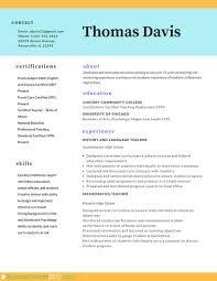 Best Sample Resume Format 2016 Professional Resumes Sample Online