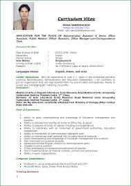 Apply Resume Online Perfect Resume